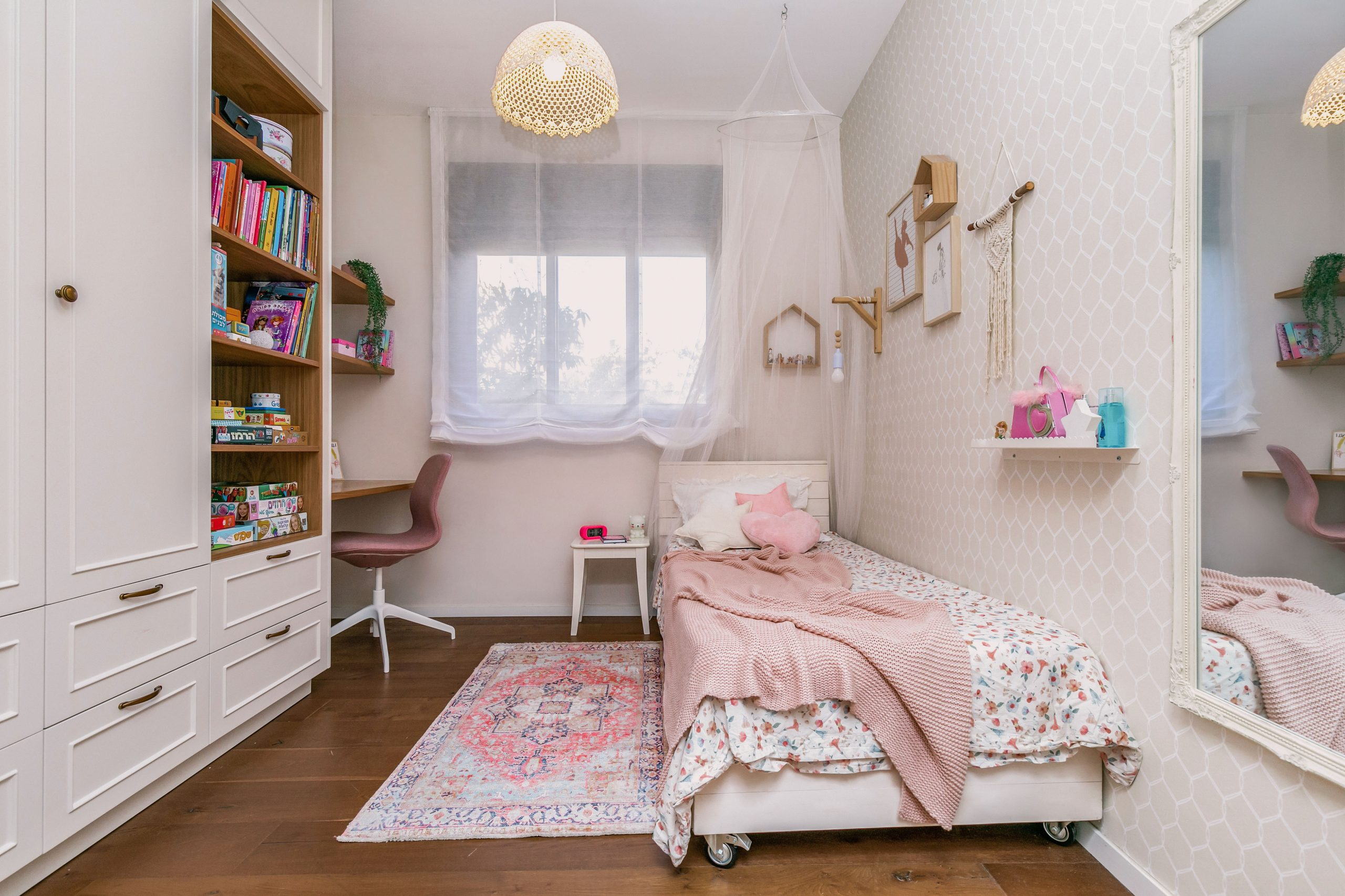 החדר של יעל